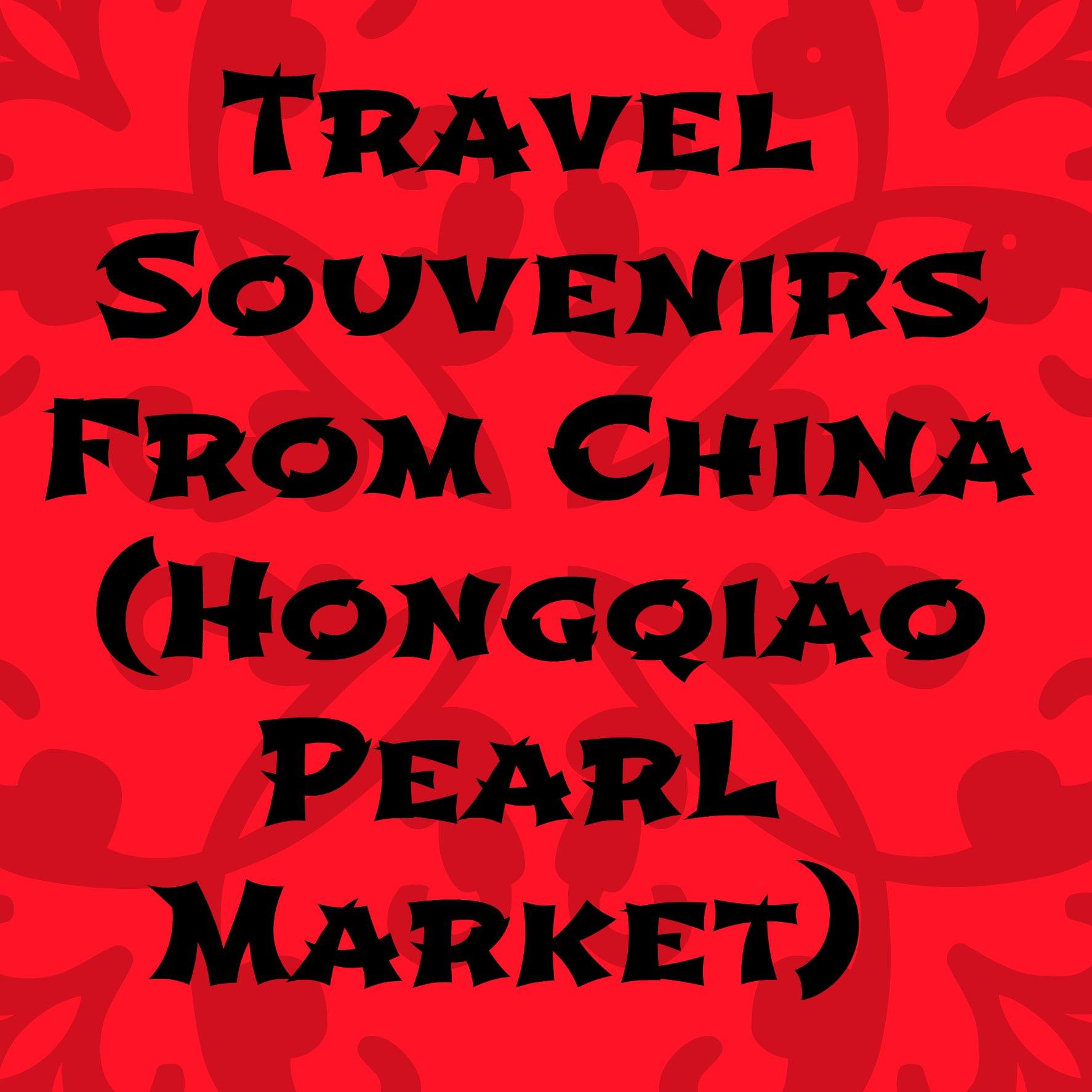 china souvenirs button