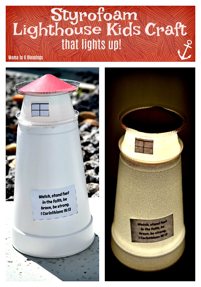 Styrofoam Lighthouse Craft Mama To 6 Blessings